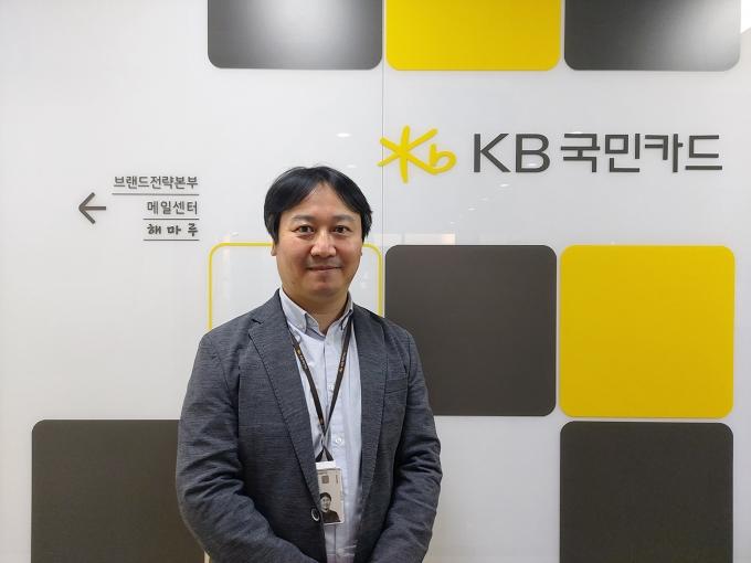 """[금(金)튜브가 떴다] KB국민카드 """"이게 바로 디지털Easy~"""""""