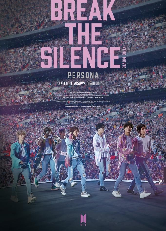 BTS 위버스, 방탄소년단 '브레이크 더 사일런스: 더 무비 코멘터리 패키지' 독점 공개
