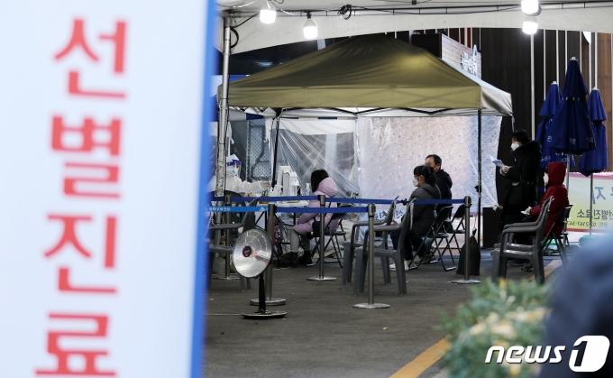 서울 송파구보건소에 마련된 선별진료소를 찾은 시민들이 신종 코로나 바이러스 감염증(코로나19) 검사를 받기 위해 대기하고 있다.  2020.11.28/뉴스1 © News1 박지혜 기자