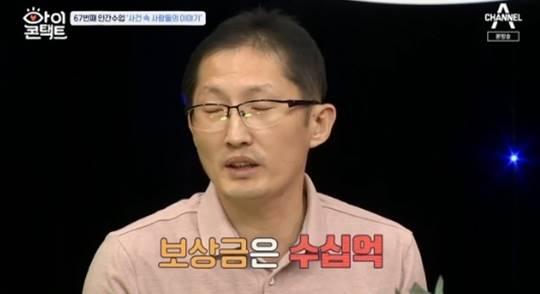 '낙동강변 살인 사건' 누명을 쓰고 21년 간 옥살이를 한 장동익 씨의 사연이 방송됐다./사진=채널A