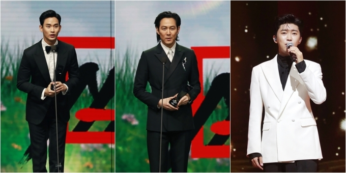 김수현 이정재 임영웅(왼쪽부터)=AAA조직위원회 제공 © 뉴스1