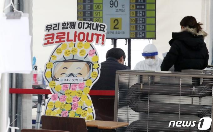 서울 강남구 보건소 선별진료소에서 내원객들이 의료진을 안내들 받고 있다. 2020.11.29/뉴스1 © News1 송원영 기자