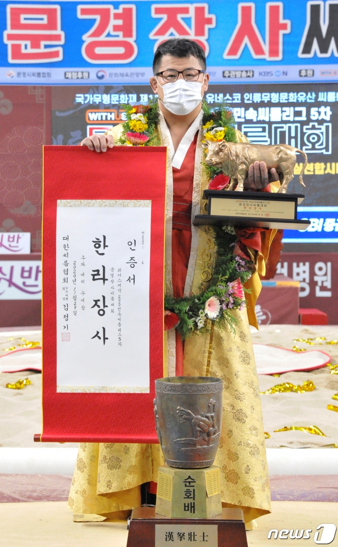 [사진] 한라장사 오른 우형원