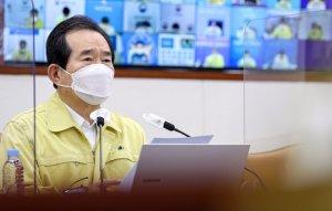 수도권 거리두기 2단계 유지… 사우나·헬스장·학원 집합금지(종합)