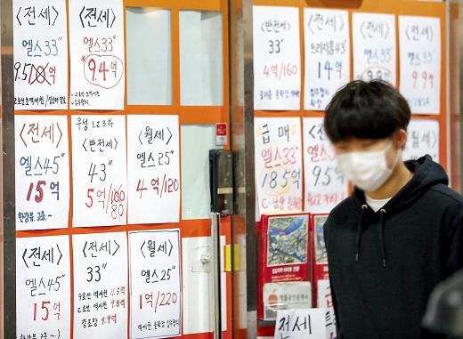 서울 시내 한 공인중개사사무소 앞 모습 /사진=머니투데이