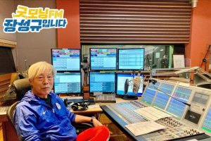 """배철수, '굿모닝fm 장성규입니다' 출격… """"졸린 것 빼곤 괜찮아"""""""