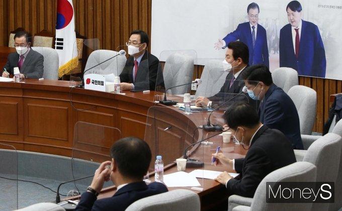 [머니S포토] 주호영 원내대표, 국민의힘 원내대책회의 주재