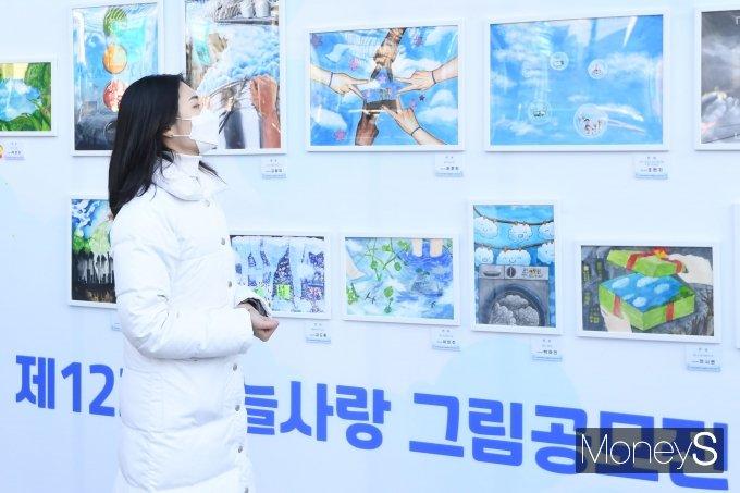 [머니S포토] '미세먼지 없는 파란하늘'