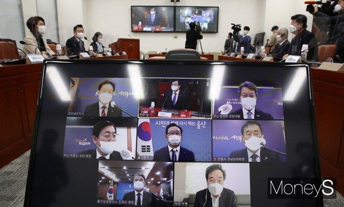 [머니S포토] 민주당 동남권 신공항 추진단 화상간담회