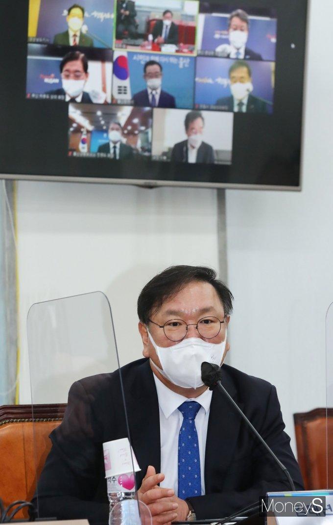 """[머니S포토] 민주당 김태년 """"가덕 신공항 국책사업으로 추진해야..."""""""