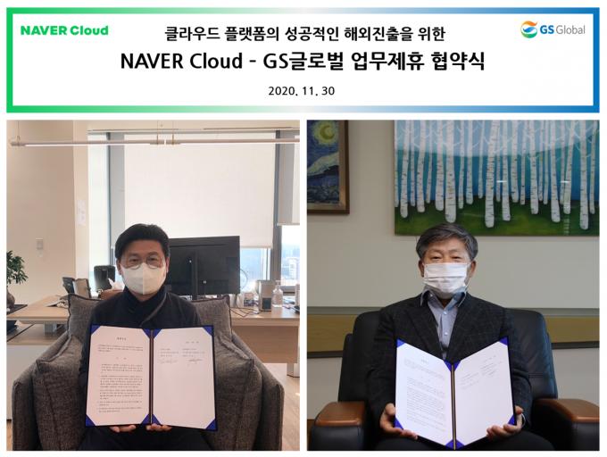 박원기 네이버클라우드 대표(왼쪽)와 김태형 GS글로벌 대표기 온라인으로 MOU를 맺는 모습. /사진=네이버