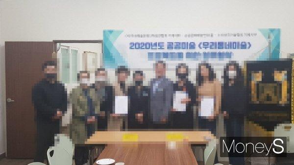 ▲공공미술 프로젝트 업무협약식/사진=독자 제보
