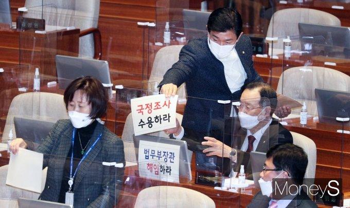 [머니S포토] 국회 본회의, 국민의힘 '국정조사·법무부 장관 해임' 촉구