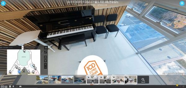 오산시는 징검다리교실 98개 학습공간을 VR로 제작해 12월 1일부터 오산시 교육포털 오늘e에 공개한다고 밝혔다. / 사진제공=오산시
