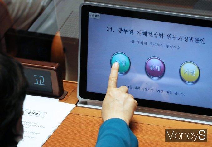 [머니S포토] 국회 본회의, 투표하는 '서영교'