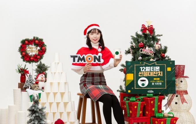 이커머스 티몬은 12월 한 달간 매일 다른 경품, 쿠폰, 적립금 등 다양한 혜택이 쏟아지는 12월 티몬 선물대잔치 프로모션을 진행한다고 1일 밝혔다. /사진=티몬 제공