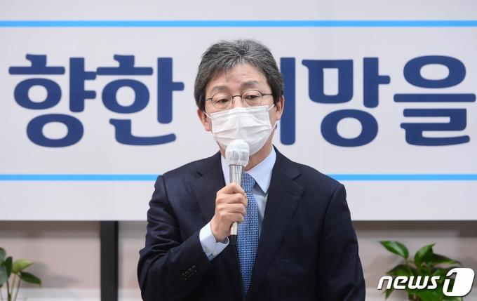 유승민 전 의원 2020.11.18/뉴스1 © News1 성동훈 기자