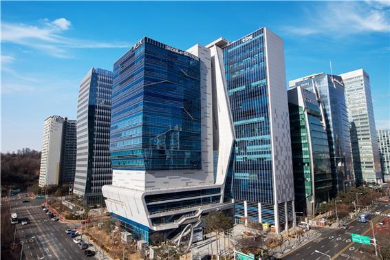 tbs 교통방송 사옥 전경(서울시 제공).© 뉴스1
