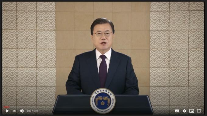 제19차 국제반부패회의(IACC) 영상축사를 하는 문재인 대통령(청와대 제공). © 뉴스1