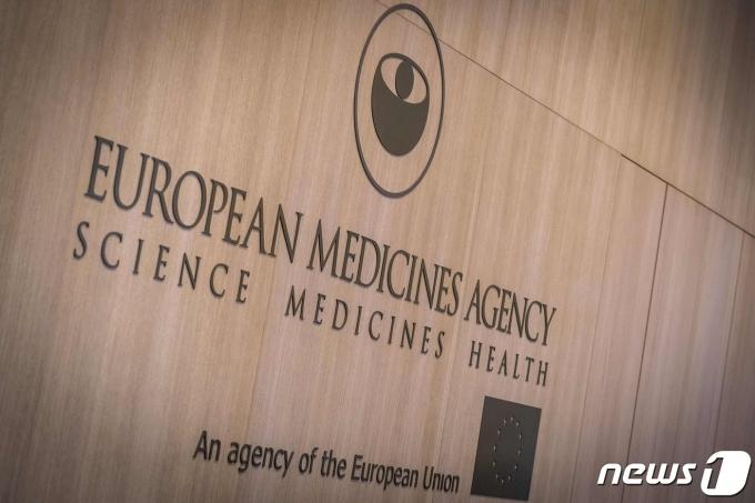 유럽의약품청(EMA) © AFP=뉴스1