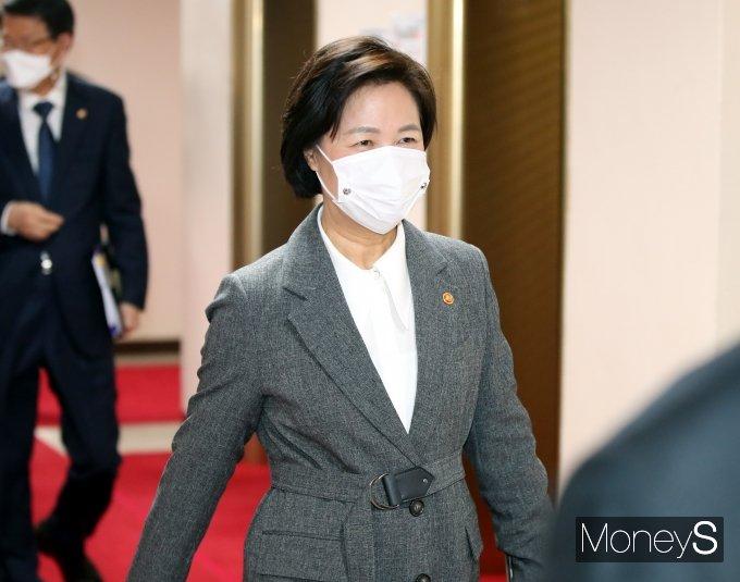 지난 1일 서울행정법원이 직무배제 효력 중단 결정을 내리자 국민의힘 의원들이 추미애 법무부 장관 사퇴 요구에 나섰다. /사진=장동규 기자