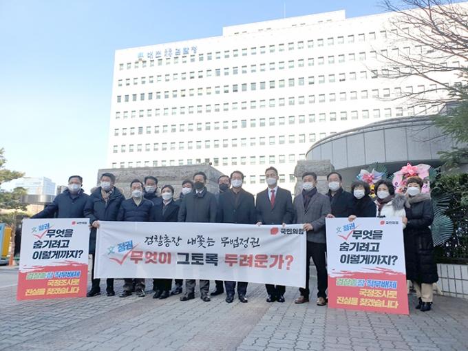 국민의힘 대전시당 소속 법조인 3인방이 2일 오전 월성1호기 사건을 수사하고 있는 대전지검 앞에서 기자회견을 열고 있다. /사진=독자제공