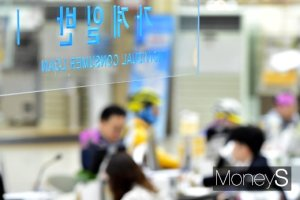 국채금리 오른다… 영끌·빚투 나선 젊은층 어쩌나