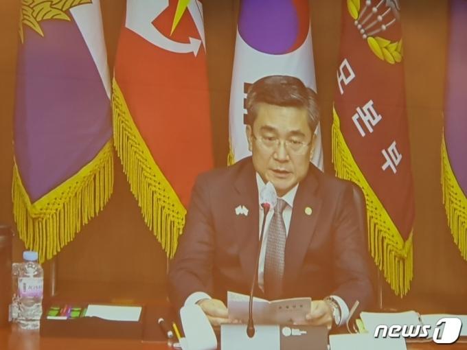 서욱 국방부 장관. © 뉴스1