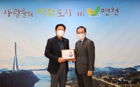 경기도 연천군이 농협중앙회가 주관한 2020년 지자체협력사업 평가에서 우수 지자체에 선정됐다. / 사진제공=연천군