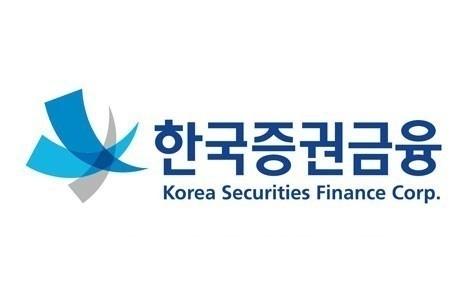 증권금융, '개인 공매도 대여 주식' 1조4000억원으로 확대 추진