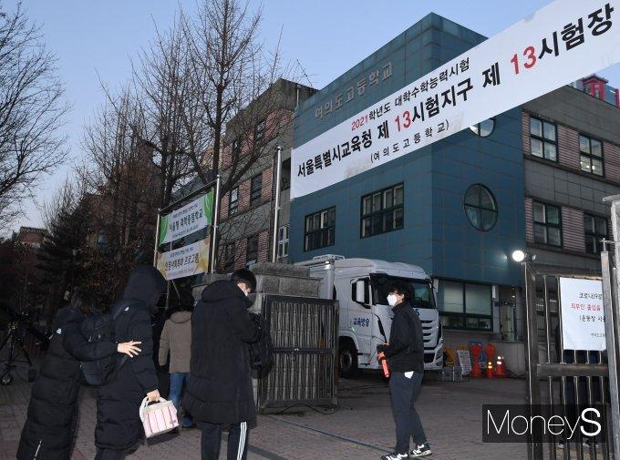 [머니S포토] '응원전 없는 2021학년도 수능'