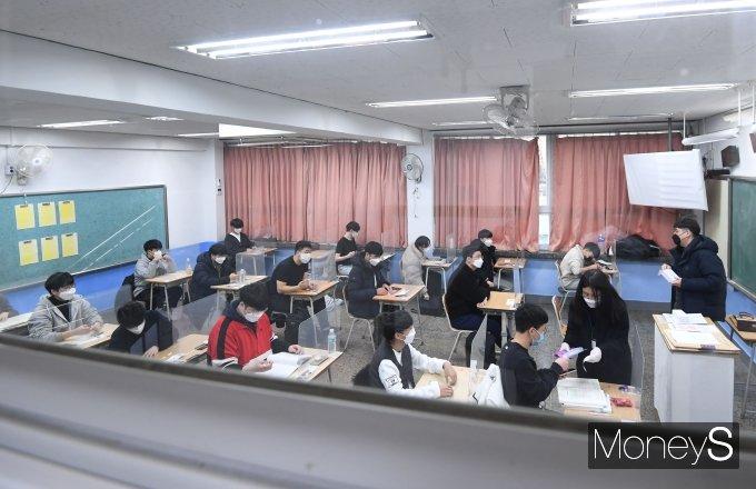 [머니S포토] '2021학년도 대학수학능력시험 시작'