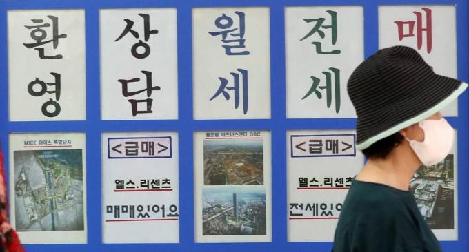 아파트보다 많아진 서울 '빌라 거래'… 이유는?