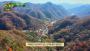 스쳐 간 가을을 TV로 다시 본다… '주말여행 산이 좋다2' 단풍 절정 장성 백암산 소개