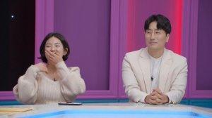 황영진, 아내 김다솜에 하루 20통 전화를?