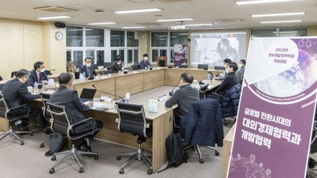 수출입은행과 한국개발정책학회가 3일 서울대학교에서 '글로벌 전환시대의 대외경제협력과 개발협력 콘퍼런스'를 진행하고 있다./사진=수출입은행