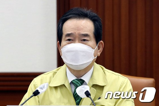 """전국 2단계 격상 고비… 정세균 """"수험생 해방감 우려"""""""