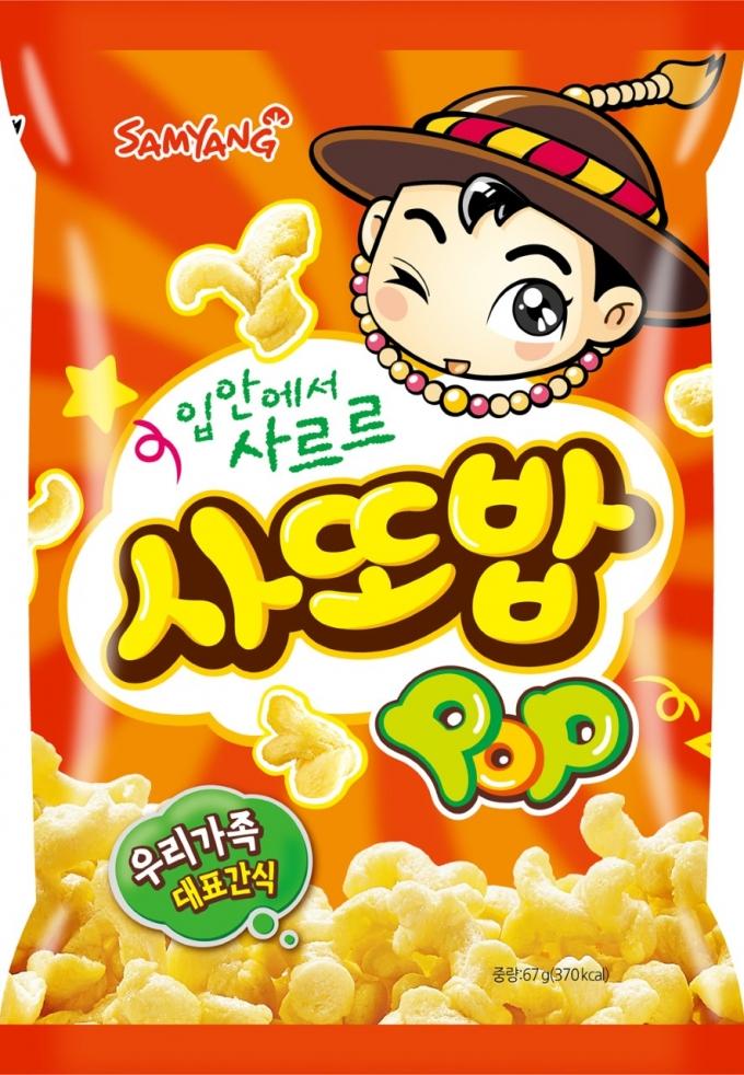 삼양식품의 '사또밥'이 한국비건인증원으로부터 비건 인증을 획득했다. /사진=삼양식품