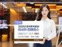 한국투자증권, 2021 리서치 컨퍼런스 개최