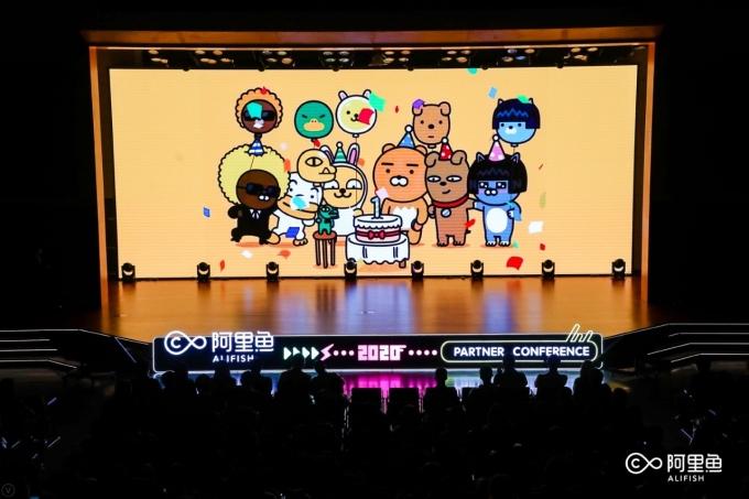 타오바오, 티몰 등 중국 알리바바의 상거래 플랫폼에서도 카카오프렌즈 상품을 만나볼 수 있게 된다. /사진=카카오