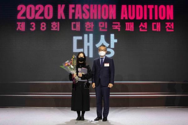 비건타이거 수상사진(2020 대한민국 패션대상). / 사진제공=양주시