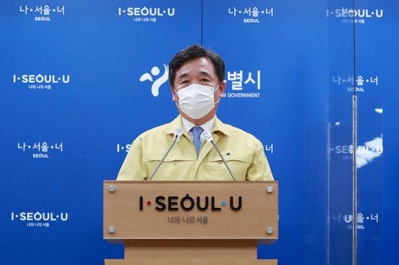 서정협 서울시장 권한대행이 4일 오후 긴급브리핑을 열고 있다. /사진=뉴스1