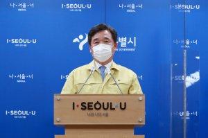 """""""밤 9시 이후 모든 불 끄겠다""""… 서울시 긴급대책(전문)"""