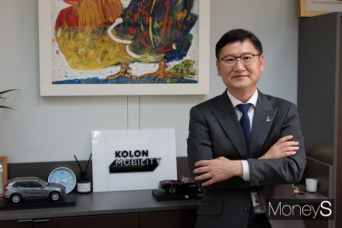 김현진 코오롱오토케어서비스 대표 /사진=박찬규 기자