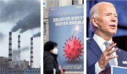 가격은 '폭등' 지원은 '제로'… 탄소배출권에 숨 못 쉬는 산업계