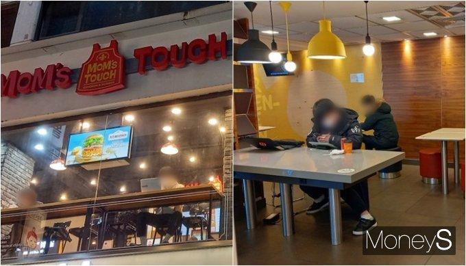 지난 1일 서울의 한 맘스터치(왼쪽)과 맥도날드 매장에 노트북을 편 사람들. /사진=김경은 기자