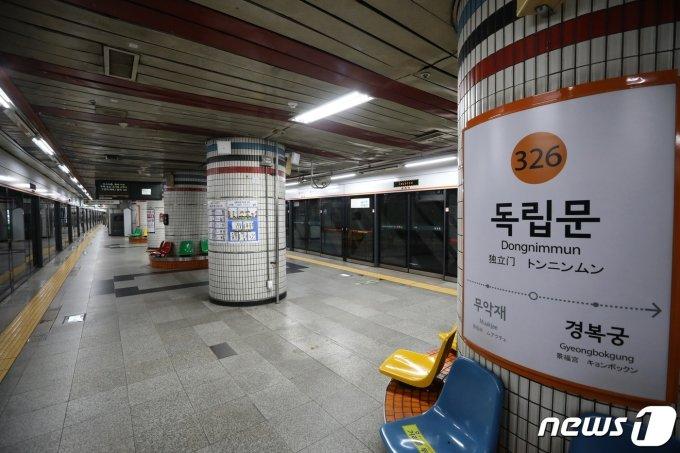 '서울 셧다운' 지하철 막차 앞당기면 퇴근은?