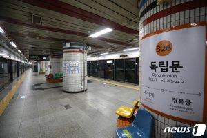 '서울 셧다운' 이해하지만… 지하철 막차 앞당기면 퇴근은?