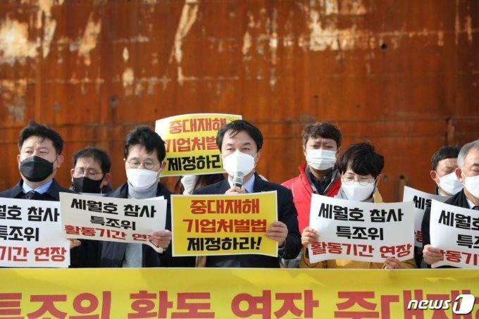 국회에서, 전국에서…정의당 '중대재해기업처벌법 통과' 여야 압박