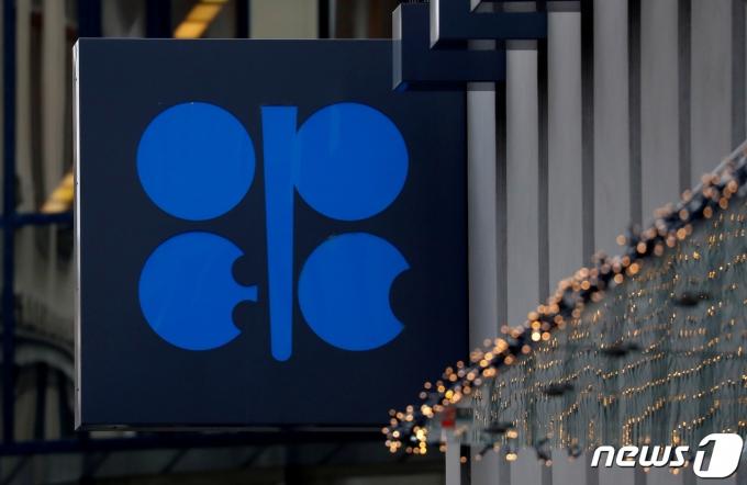 석유수출국기구(OPEC)/로이터=뉴스1